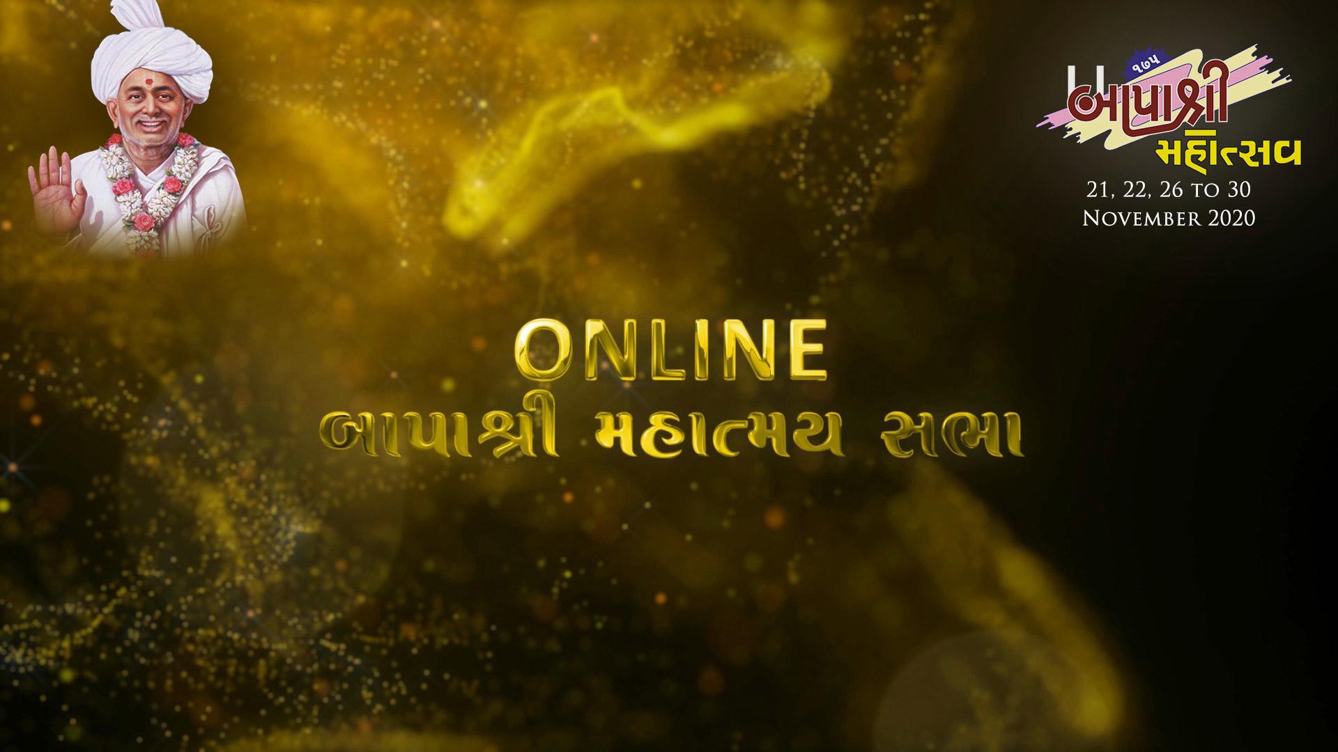 Jivanpran Abji Bapashree Mahatmay Sabha - Promo