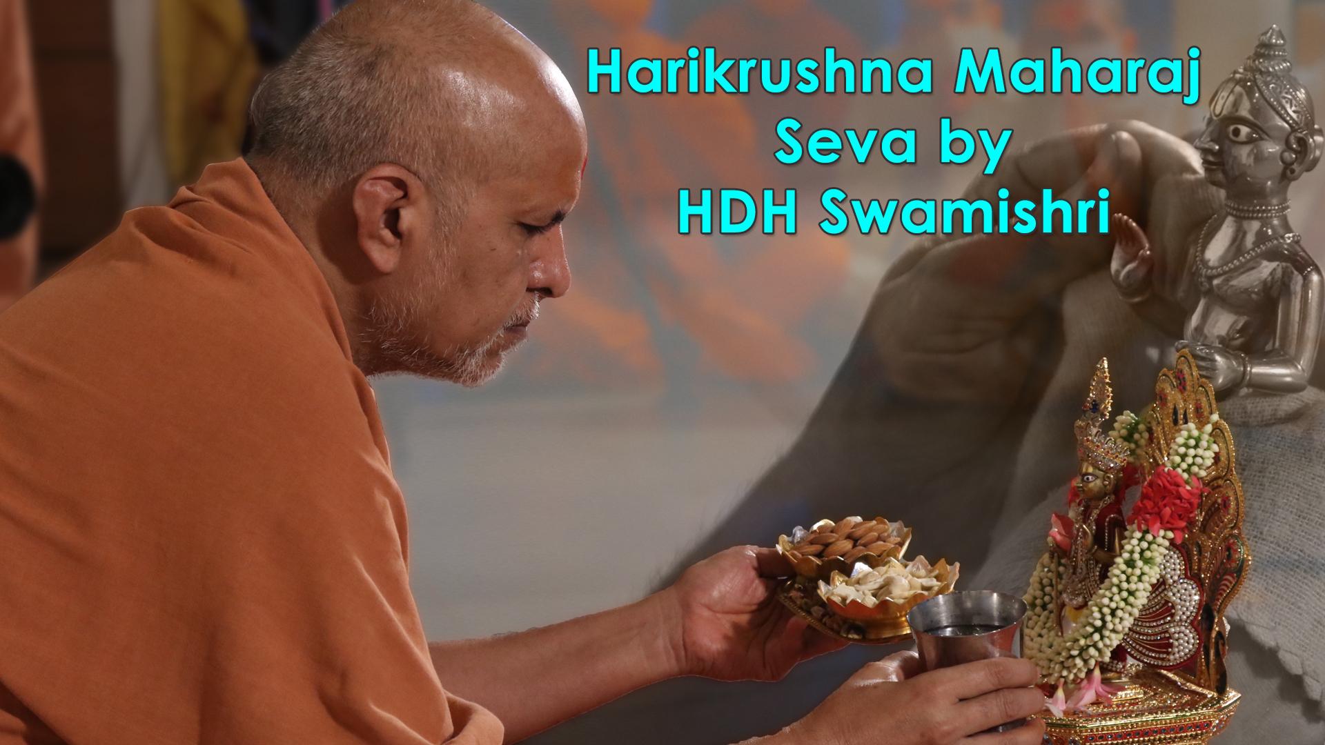 HDH Swamishri Vicharan | Harikrushna Maharaj Seva by HDH Swamishri