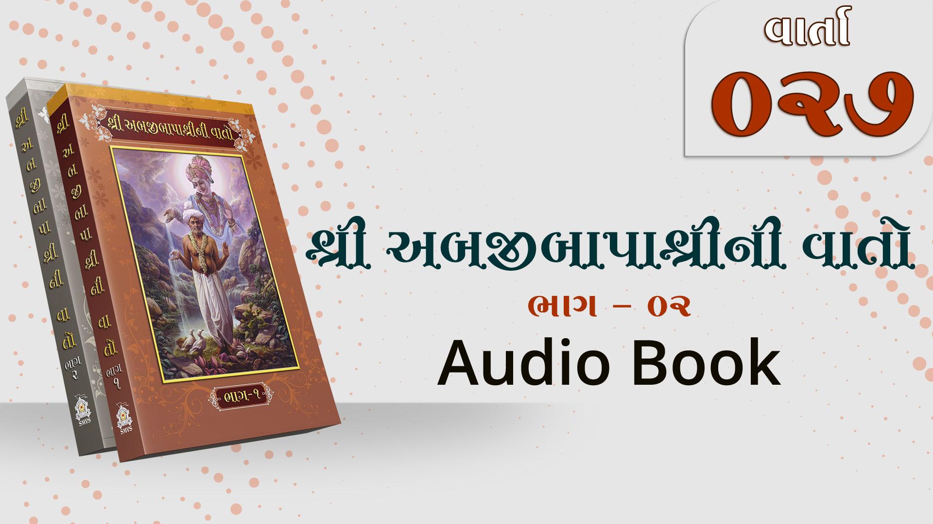 Bapashree Ni Vato | Bhag 2 | Varta 27 | Audio Book
