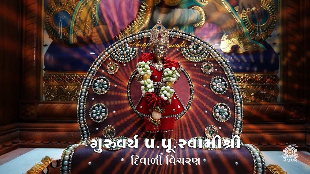 HDH Swamishri Vicharan - Diwali Vicharan | November, 2020