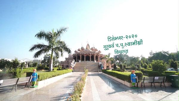 HDH Swamishri Vicharan | December, 2020