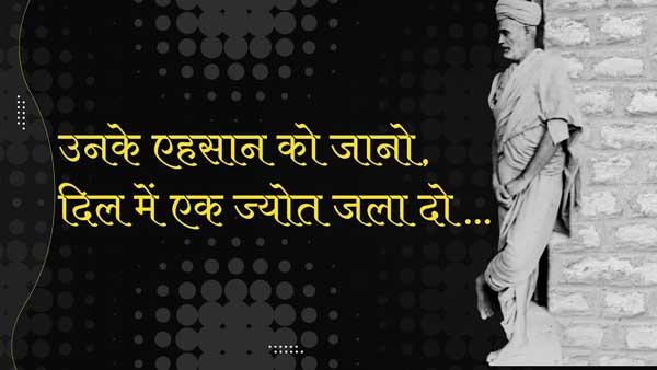 Unke Ehsan Ko Jano, Dil Main Ek Jyot Jala Do   HDH Bapji New Video Kirtan