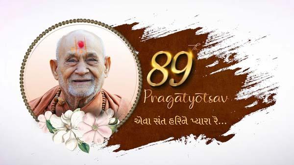 Gurudev HDH Bapji 89th Pragatyotsav 1st Promo