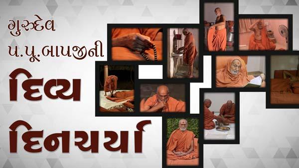 Gurudev Bapji Ni Divya Dincharya | Everyday Routine of Gurudev Bapji