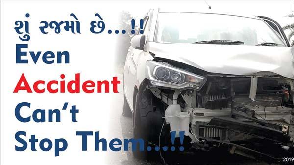 Shu Rajmo Chhe | Even Accident Cannot Stop Them | Gurudev Bapji Mahima | Swaminarayan Telefilm