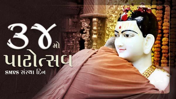 SMVS Swaminarayan Mandir 34th Patotsav | Vasna | SMVS Sanstha Din