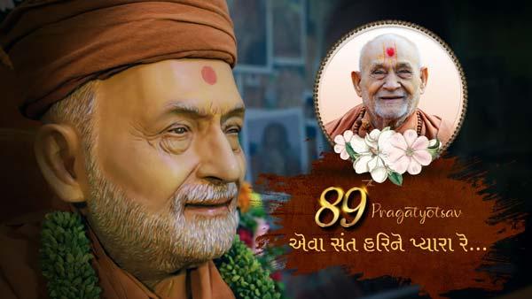 Gurudev Bapji 89th Pragatyotsav Celebration | Highlights