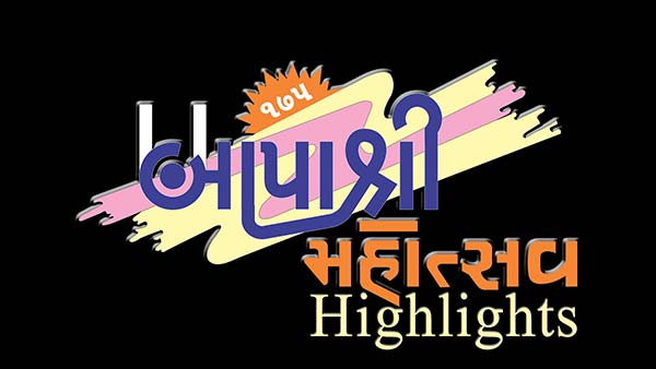 Bapashree Shatamrut Mahotsav 2020 | Highlights