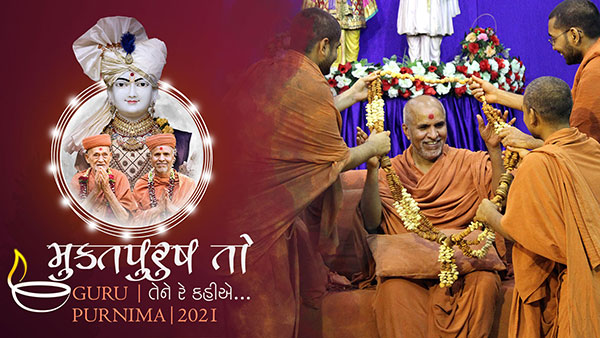Guru Purnima 2021 | Celebration Announcement Promo
