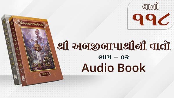 Bapashree Ni Vato | Bhag 2 | Varta 118 | Audio Book