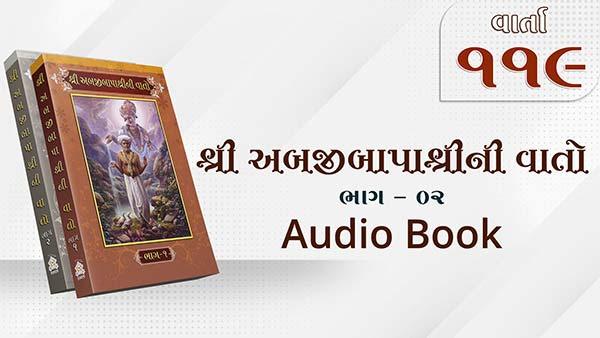 Bapashree Ni Vato | Bhag 2 | Varta 119 | Audio Book
