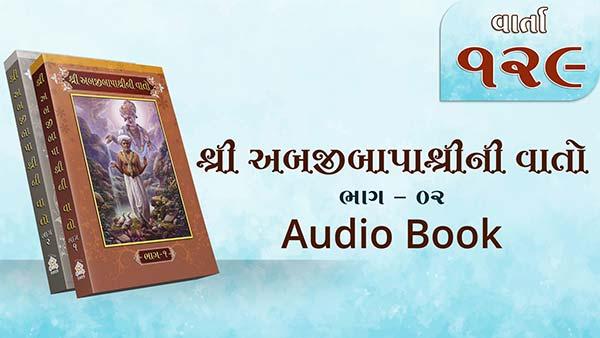 Bapashree Ni Vato   Bhag 2   Varta 129   Audio Book