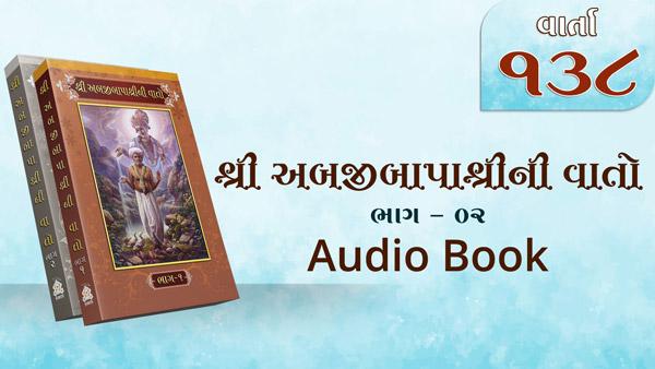 Bapashree Ni Vato   Bhag 2   Varta 138   Audio Book