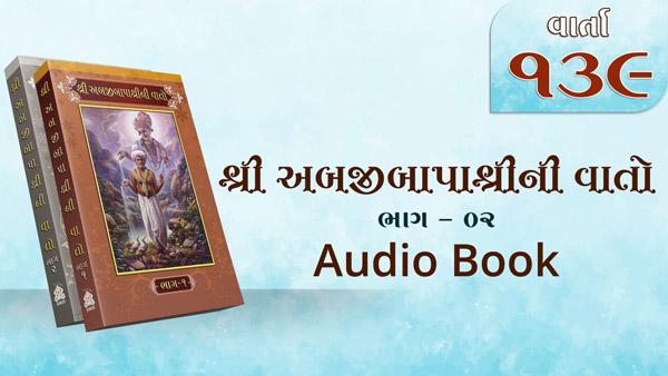 Bapashree Ni Vato   Bhag 2   Varta 139   Audio Book