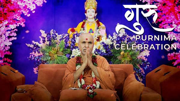 Guru Purnima Celebration Highlights - 2021 | Vasna