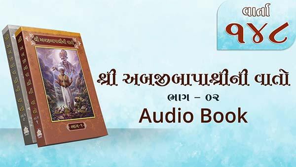 Bapashree Ni Vato   Bhag 2   Varta 148   Audio Book