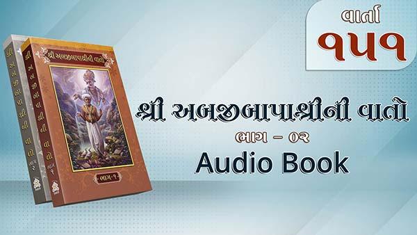 Bapashree Ni Vato   Bhag 2   Varta 151   Audio Book