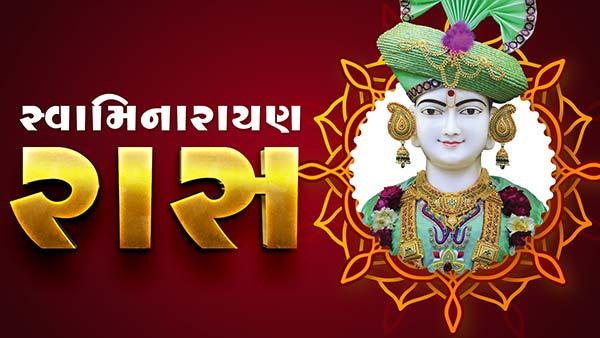 Non Stop Swaminarayan Raas | Non Stop Raas 2021 | Rasiyo Raas Rame