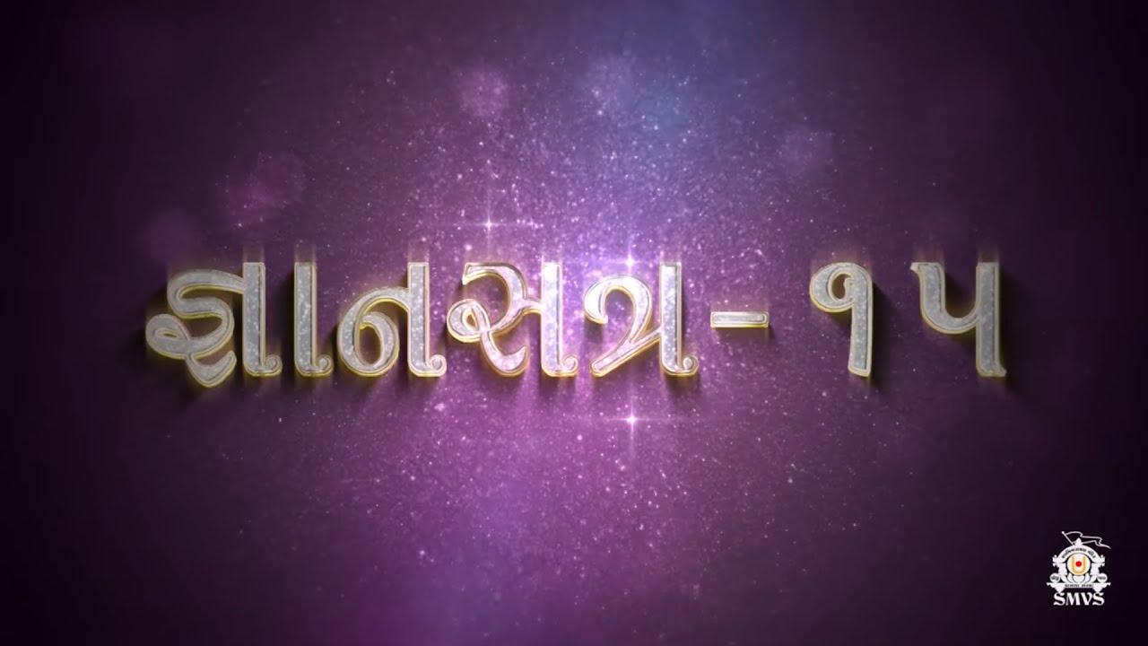 Gyansatra -15 Promo