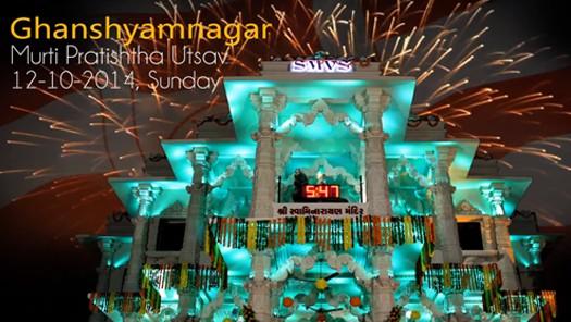 Ghanshyamnagar Murti Pratishtha Utsav