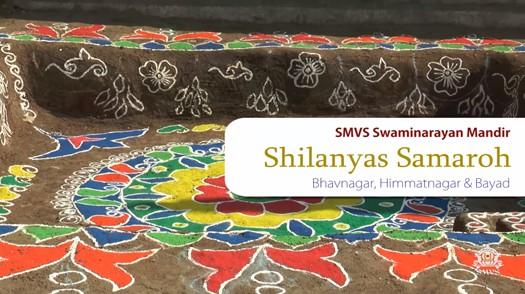 Bhavnagar, Himmatnagar and Bayad Shilanayas Samaroh