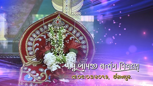 HDH Bapji Vicharan - Isanpur (09-03-2017)