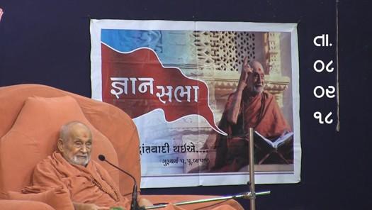 HDH Bapji Satsang Vicharan - Vasna (08-02-2018)