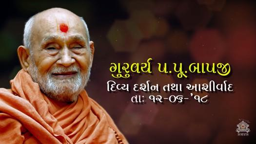 HDH Bapji Divya Darshan & Ashirwad (12-06-18)