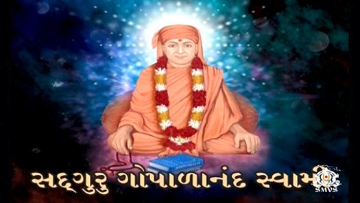 Swayam Shreeji Maharaj Sad.Gopalanand Swami No Kevo Mahima Samajata
