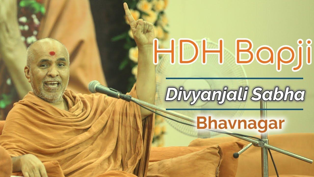 HDH Bapji Divyanjali Sabha | Bhavnagar | 15 September, 2019