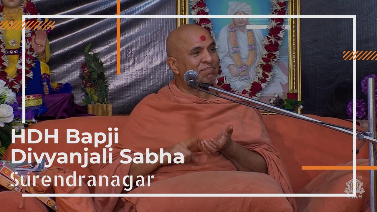 HDH Bapji Divyanjali Sabha | Surendranagar | 28 September, 2019