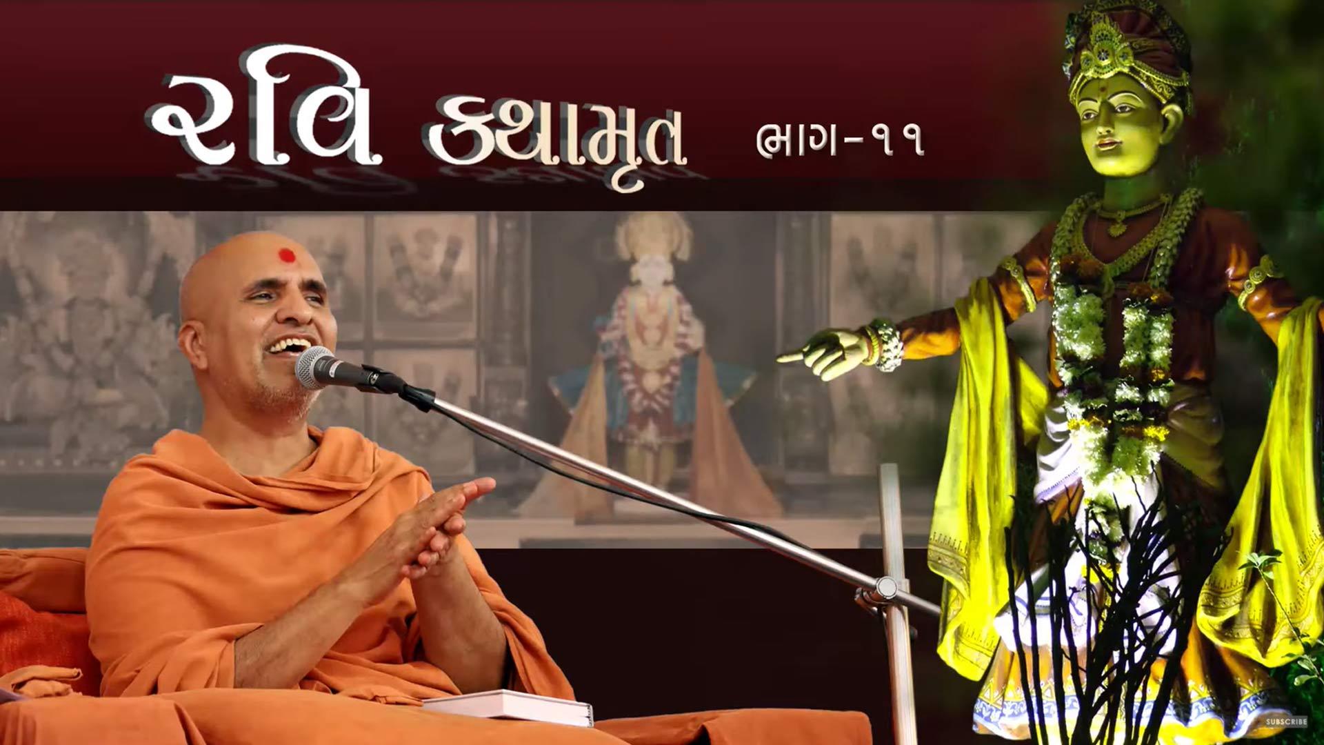Ravi Kathamrut | Part - 11