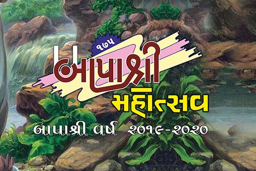 Bapashri Varsh