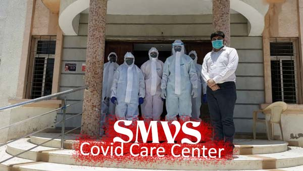 SMVS Covid Center