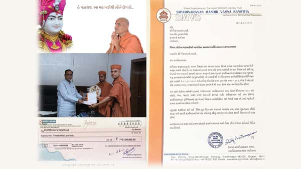 Economic contribution to the CM Relief Fund