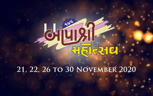 Bapashree Mahotsav & Gyansatra - 14