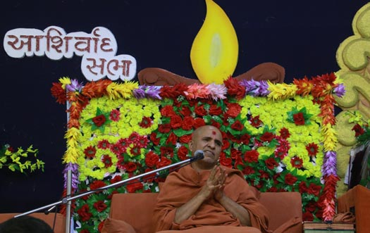 Nutan Varsh Ashirwad Sabha