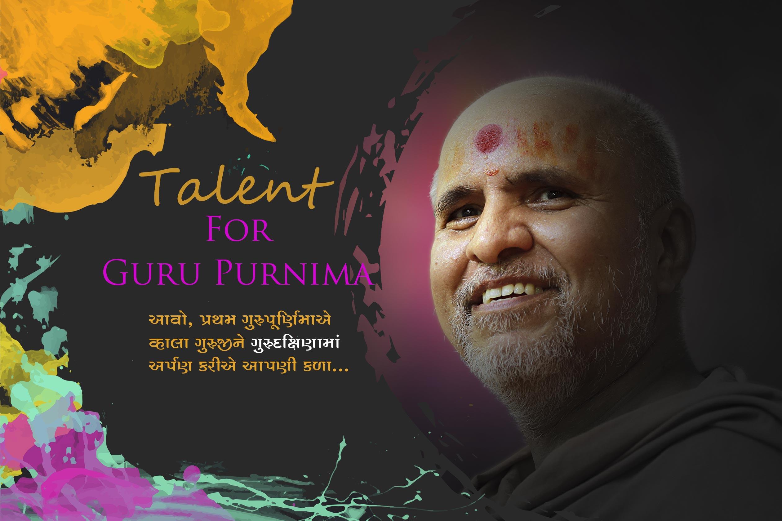 Talent For Guru Poornima