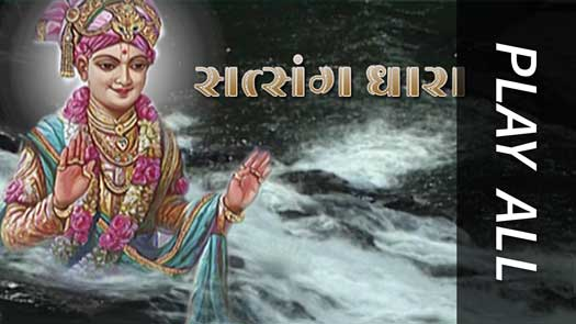 Amrut Dhara | Part - 89